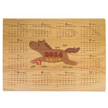 板カレンダー