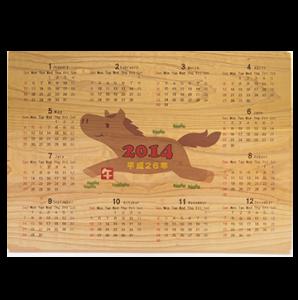 板カレンダー画像01